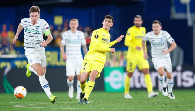 «Динамо» уступило «Вильярреалу» в Лиге Европы УЕФА