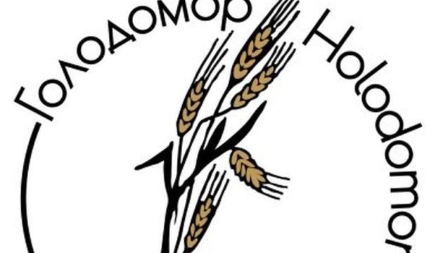 Конґрес Українців Канади закликав громаду підтримати кампанію за визнання Голодомору