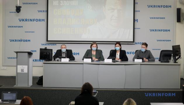 Бути журналістом – не злочин. Владислав Єсипенко – новий політв'язень у Криму