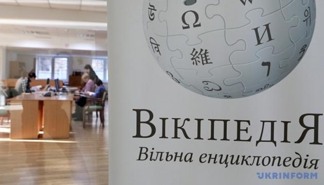 Exteriores: Wikipedia complementada con 817 artículos sobre Ucrania