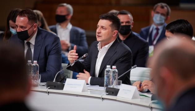 Зеленський хоче, аби реформи в Україні не були символічними