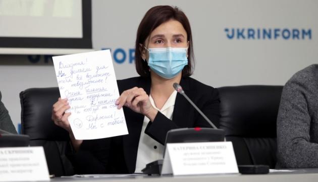 Бачила сліди побоїв: дружина журналіста Єсипенка побоюється за його життя