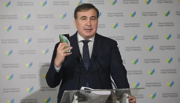 Нацрада реформ підтримала ідею автоматизації розмитнення авто - Саакашвілі