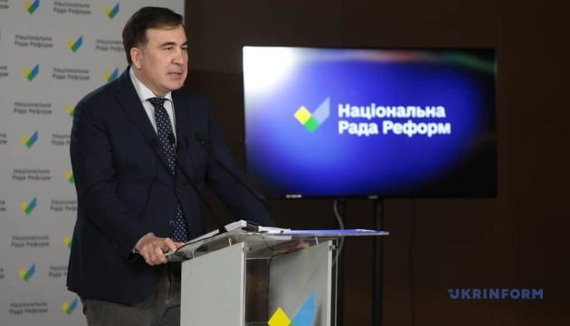 Малий бізнес: Саакашвілі каже, що з Трудового кодексу приберуть «радянщину»