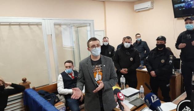 «Не слышишь? Увидишь»: под ОП начали акцию в поддержку Стерненко