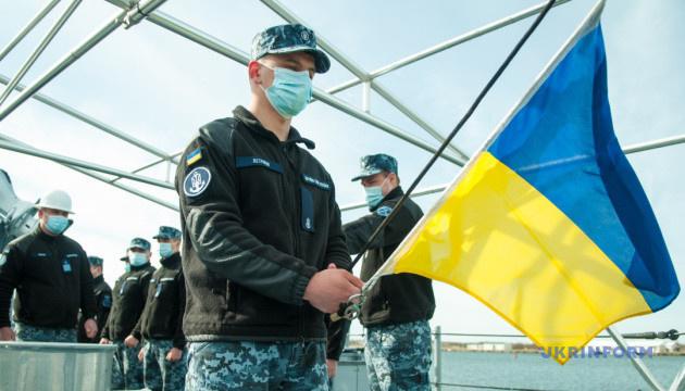 Як українські моряки освоюють американські «Айленди»