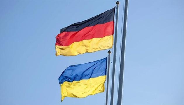 Німеччина інвестувала в економіку України понад $1,67 мільярда - віцепрем'єрка