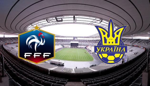 Букмекеры дали прогноз на матч Франция - Украина в отборе на чемпионат мира по футболу