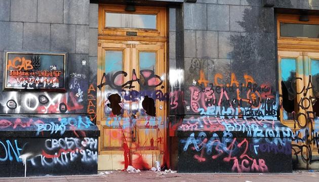 Заворушення в Міннеаполісі, Парижі, Бристолі та – в Києві: спільне та відмінне