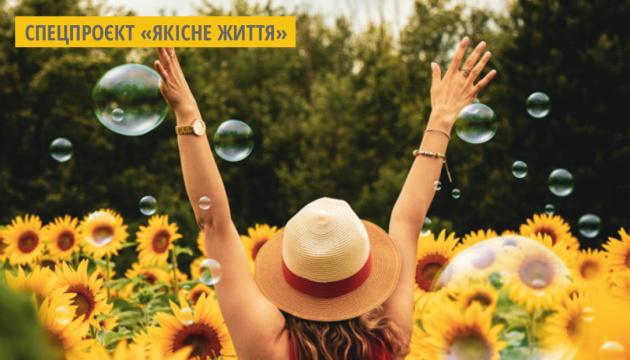 Україна піднялася на 13 сходинок у світовому рейтингу щастя