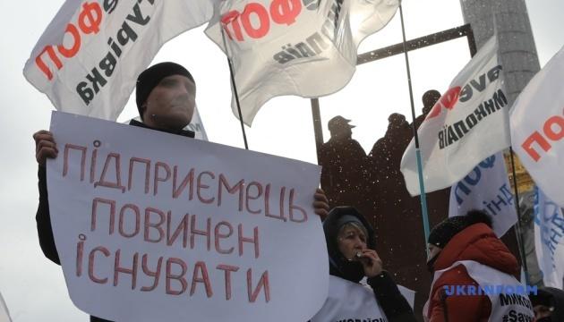 На Майдані підприємці проводять акцію «Save ФОП»