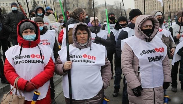 Рух вулицею Грушевського у Києві обмежили через акцію ФОПів