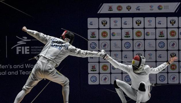 Українець Рейзлін виграв етап Кубка світу з фехтування