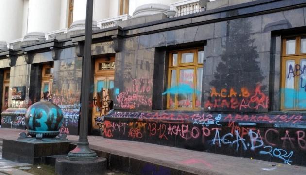 Кабмин требует реакции силовиков на беспорядки под Офисом Президента
