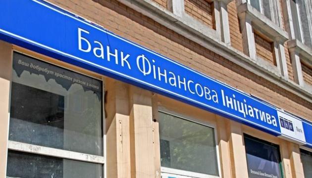 Кредитний портфель банку «Фінансова ініціатива» повторно виставили на продаж