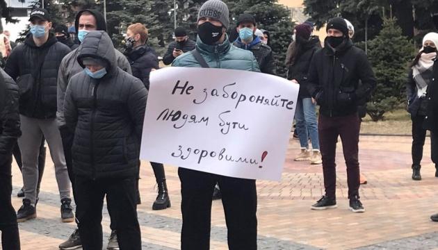 «Не забороняйте людям бути здоровими»: у Вінниці протестували власники спортзалів