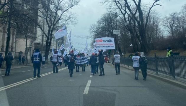 Учасники акції «Save ФОП» перекрили вулицю Грушевського