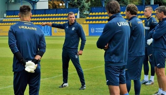 Збірна України з футболу розпочала збір перед березневими матчами
