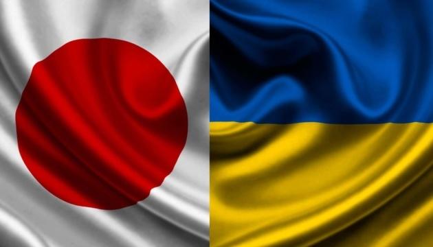 У Японії створили україномовні памфлети щодо дій у випадку стихійних лих