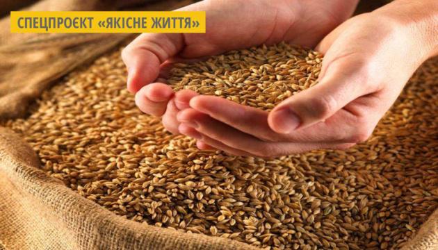 Держекоінспекція братиме участь в екологізації агропромислового комплексу