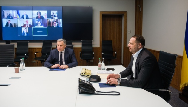 Єрмак обговорив з послами «Великої сімки» та ЄС ситуацію на Донбасі