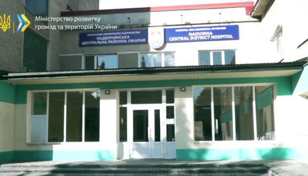 На Прикарпатті у чотирьох лікарнях відремонтували приймальні відділення