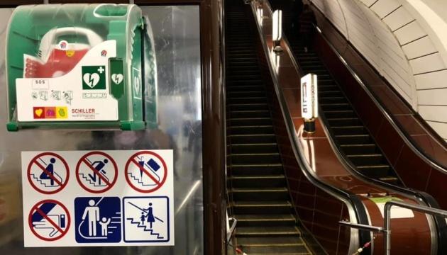 У київському метро за допомогою дефібрилятора врятували чоловіка