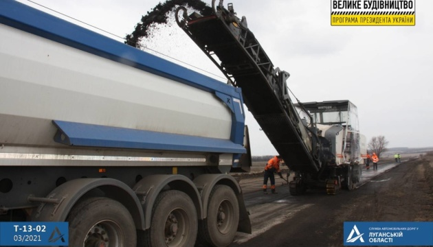 Укравтодор завершить оновлення дороги Лисичанськ – Бахмут у червні цього року