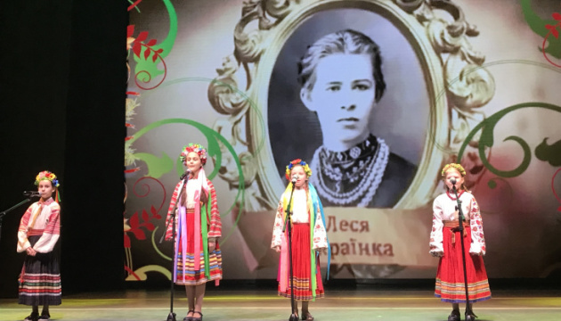 Українська громада у Білорусі присвятила виступ Лесі Українці