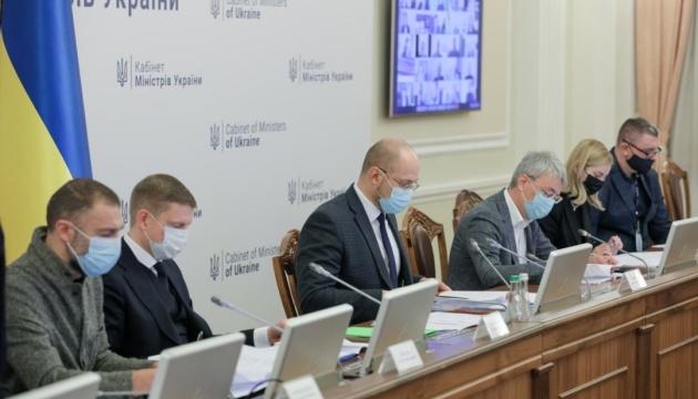 В Україні затвердили план заходів до Дня Незалежності