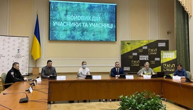 В Україні стартував відбір до міжнародних змагань для поранених військових і ветеранів