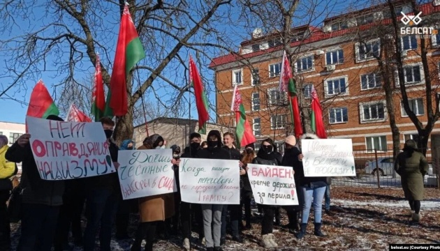Прихильники Лукашенка пікетували посольства США та України в Мінську – ЗМІ