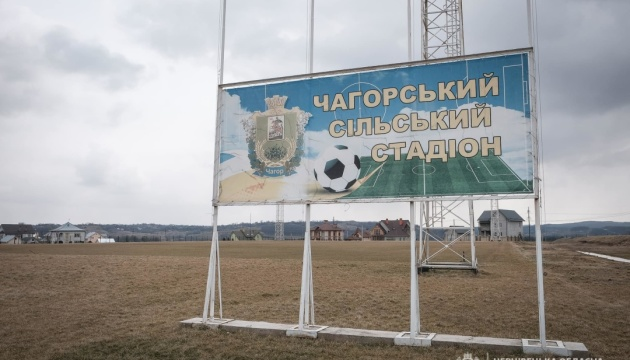На Буковині відкрили спортивну школу і зводять сучасний стадіон