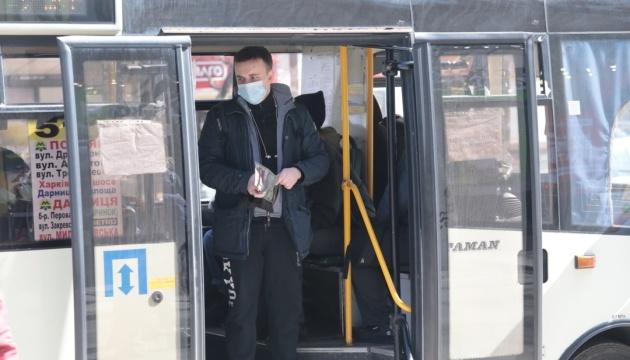 Na Ukrainie zarejestrowano 17424 nowych przypadków COVID-19