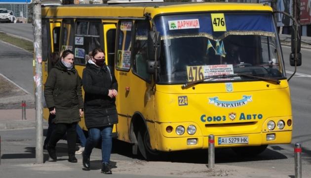 Coronavirus : 1 150 cas supplémentaires détectés à Kyiv
