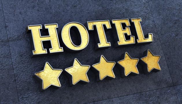 Ще два українські готелі отримали категорію «5 зірок»