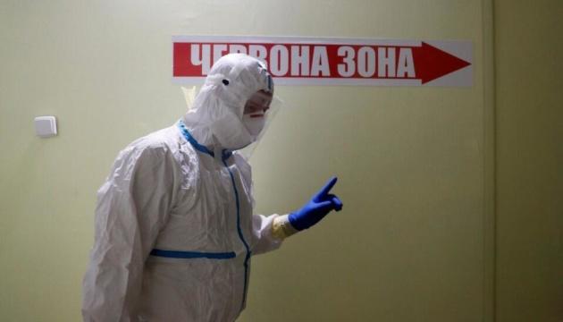 Чернігівщина з 29 березня переходить у «червону» зону