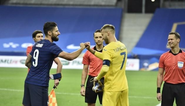 Збірна України матчем у Франції починає відбір на чемпіонат світу з футболу