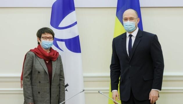Szmyhal wezwał EBOR do udziału w nowych projektach na Ukrainie