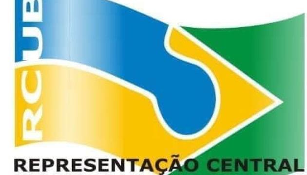 Українсько-Бразильська Центральна Репрезентація відзначила 36-й рік заснування