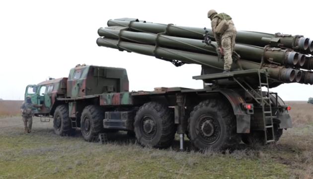 «Смерч» та «полювання» на дрони: біля Криму пройшли навчання ЗСУ