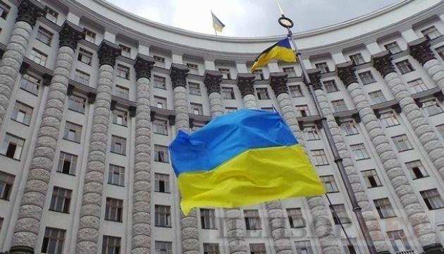 Exteriores introduce el título de Embajador Honorario de Ucrania