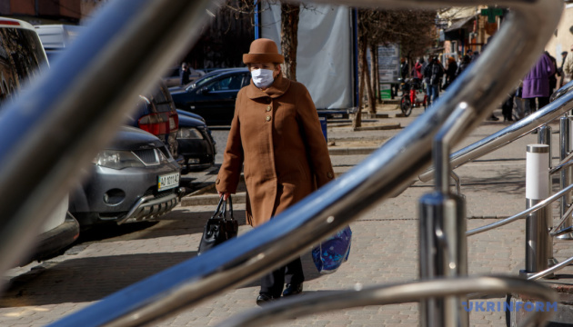 «Красную» зону ввели в Харьковской области и отменили на Прикарпатье