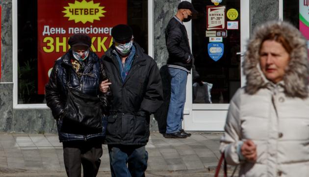L'Ukraine signale 11 226 nouveaux cas de coronavirus