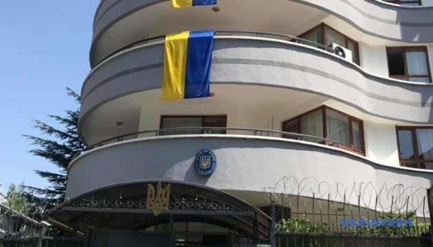 Українські консули в Туреччині проведуть виїзне обслуговування громадян в Айдині