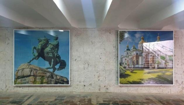 Підземний перехід у Кишиневі прикрасили фотографіями з пам'ятками Києва