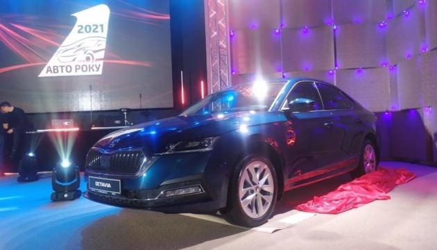 У Києві визначили «Автомобіль року в Україні 2021»