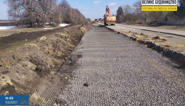 Начали обновлять дорогу Житомир-Черновцы