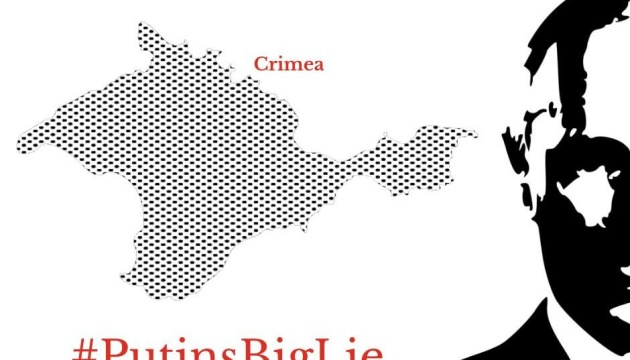 СКУ назвав нікчемним рішення РФ щодо заборони українцям володіти землею у Криму