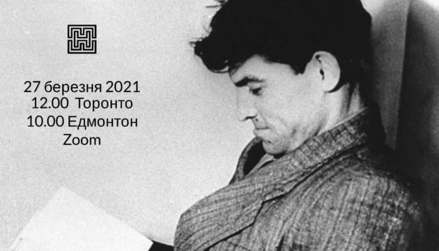 Наукове товариство ім. Шевченка у Канаді запросило на доповідь про Василя Стуса